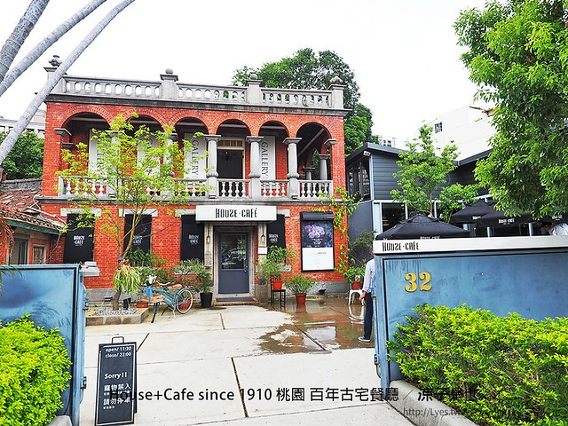 House+Cafe since 1910 桃園 百年古宅餐廳 28