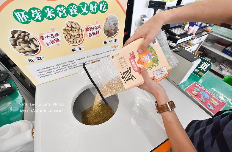 現尬的米鮮米銀行纖米機18