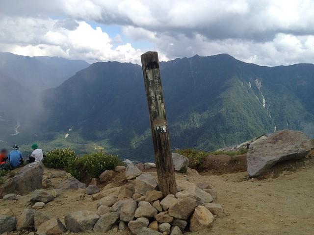 焼岳 北峰頂上 山名板
