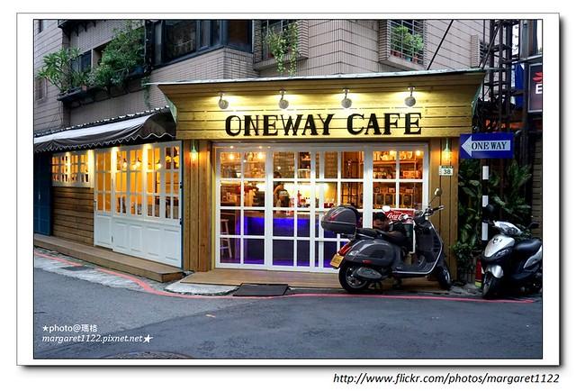 【台北】one way cafe + 此燈亮有餅
