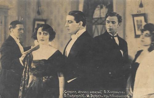 Vera Kholodnaya, Vitold Polonsky, Ossip Runitsch