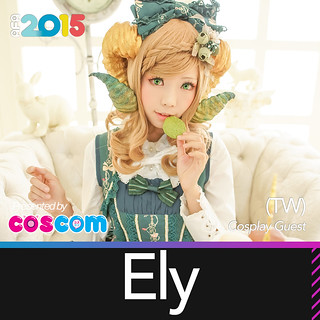 AFA15_Guest_Cosplayer_Ely