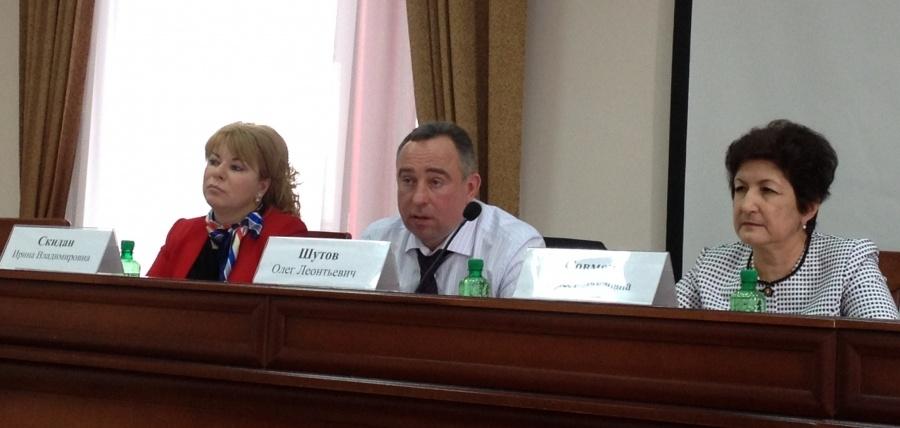 Совещание по вопросам статистического и налогового учетов в курортно-туристской сфере Краснодарского края