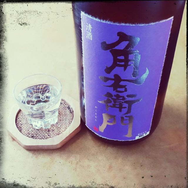 Kakuemon (purple label)