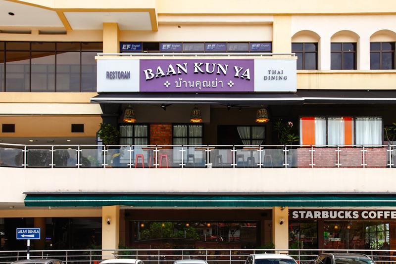 Restoran Baan Kun Ya Thai Dining
