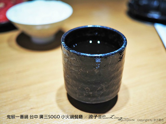 鬼椒一番鍋 台中 廣三SOGO 小火鍋餐廳 15