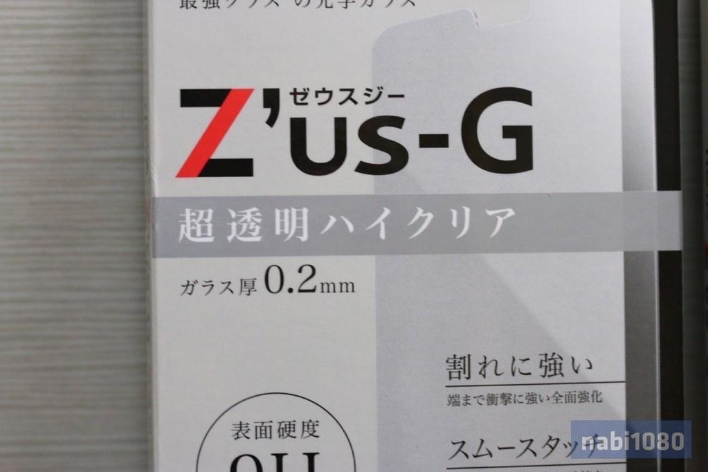 Z'us-G04