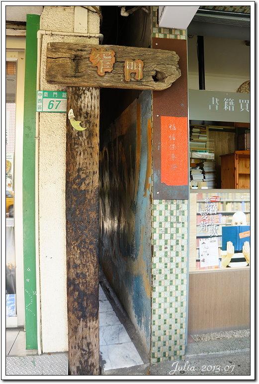 窄門咖啡 (1)