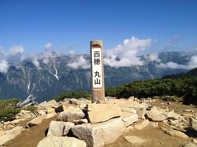 西穂高岳 西穂高口ルート 丸山