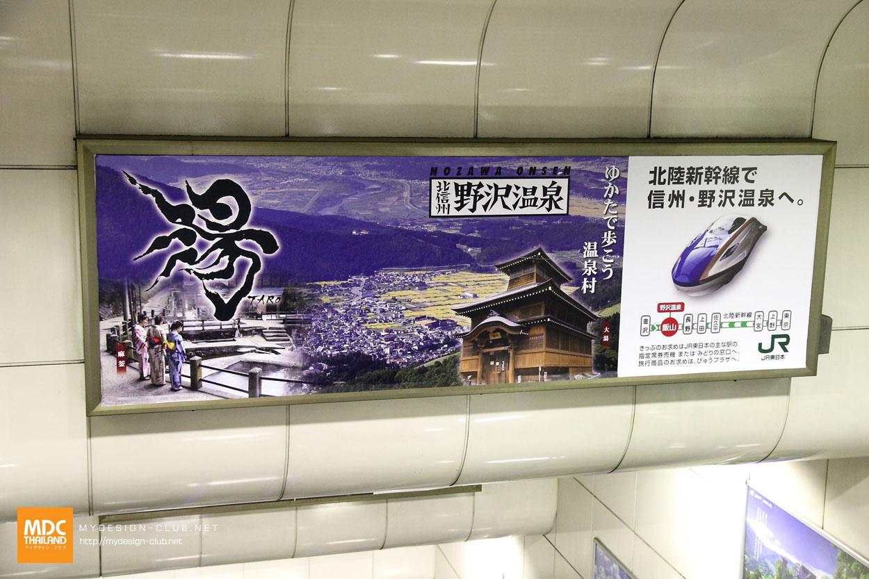 MDC-Japan2015-798