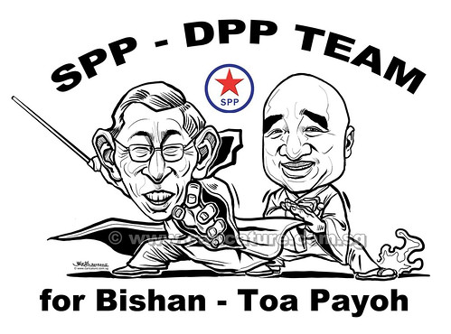 Chiam See Tong & Ben Pwee digital caricatures for SPP (watermarked)