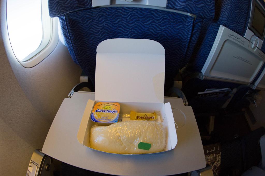 Kuwait Airways Breakfast