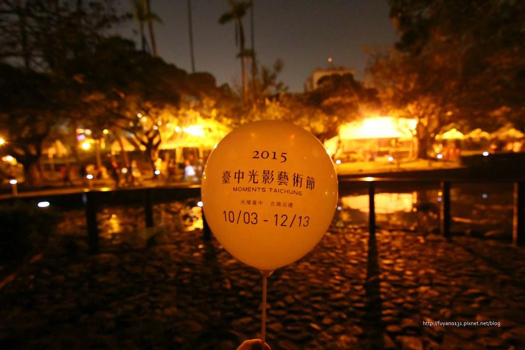 球體光雕藝術節  (69)