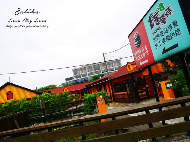 鶯歌老街美食餐廳西餐Tina廚房