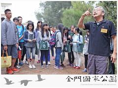 104中學生生物多樣性研習營(1031)-04