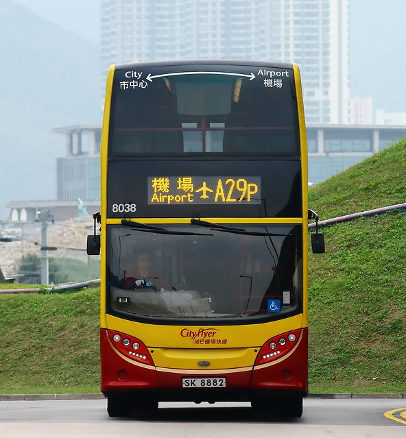 Citybus #8038 (II)
