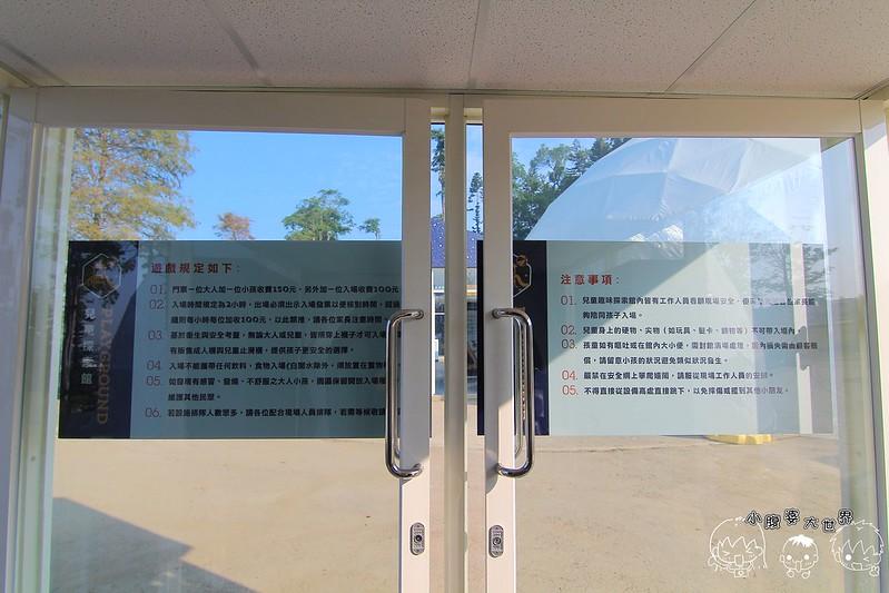 百果山親子探索樂園 122