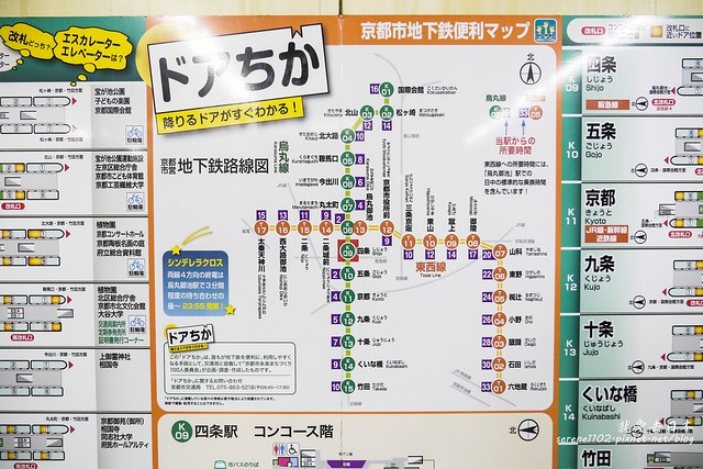 0402D8京都醍醐寺-1160232
