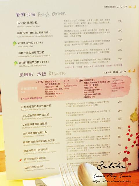 台北早午餐推薦紗汀娜好食菜單 (5)