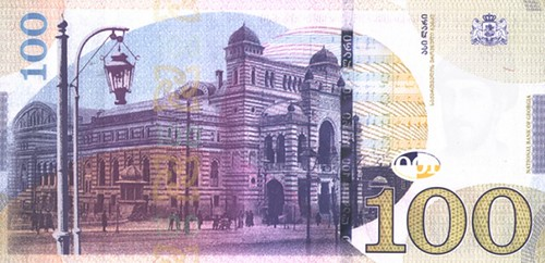Georgia 50 GEL banknote back