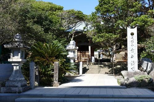 38番札所 蹉跎山 金剛福寺
