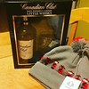 The Canadians at Love It Or List It gave me a season wrap gift. Booze and a toboggan with Canadian Mounties on it. I got booze!