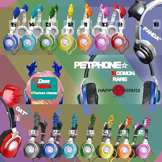 HD PETphone gacha ad@Arcade dec 2015