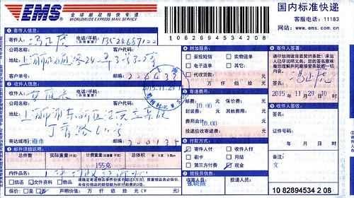 20151129-浦东法院童庭长-行政起诉状
