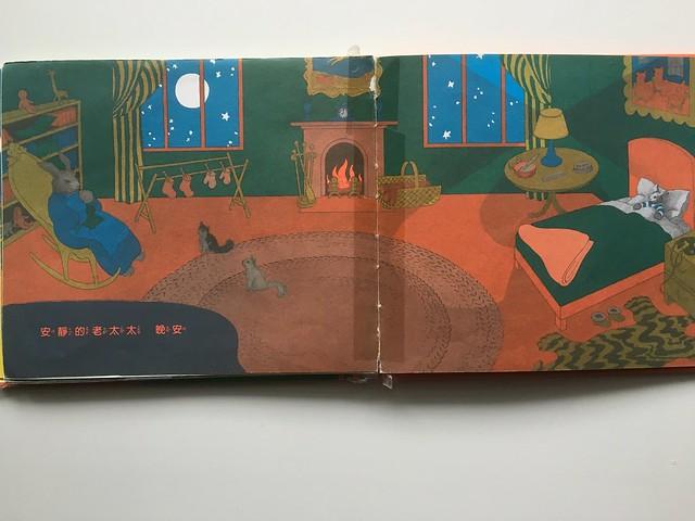 繪本:月亮晚安