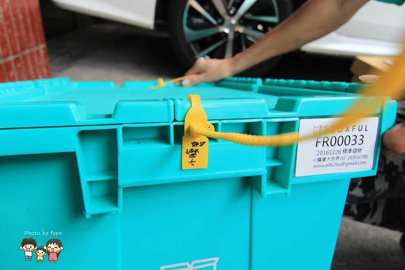 BOXFUL 016