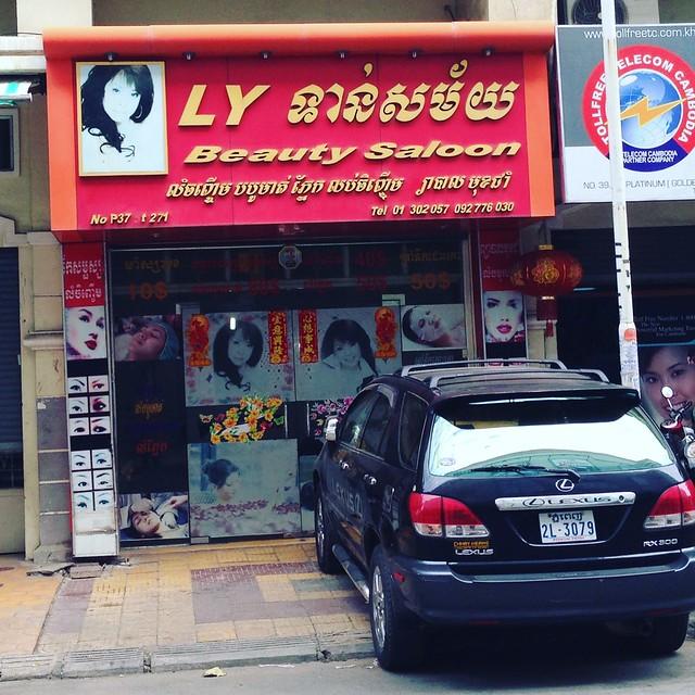 Beauty Saloon, Phnom Penh