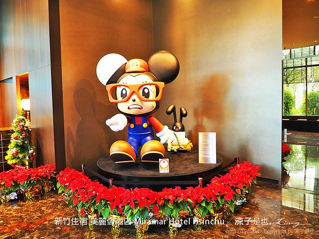新竹住宿 美麗信酒店 Miramar Hotel Hsinchu 41