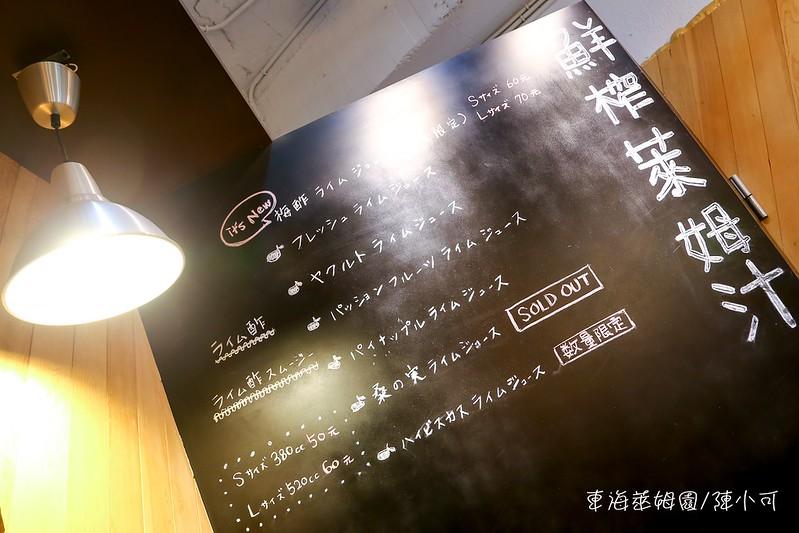 東海萊姆園,甜點︱下午茶︱早午餐 @陳小可的吃喝玩樂