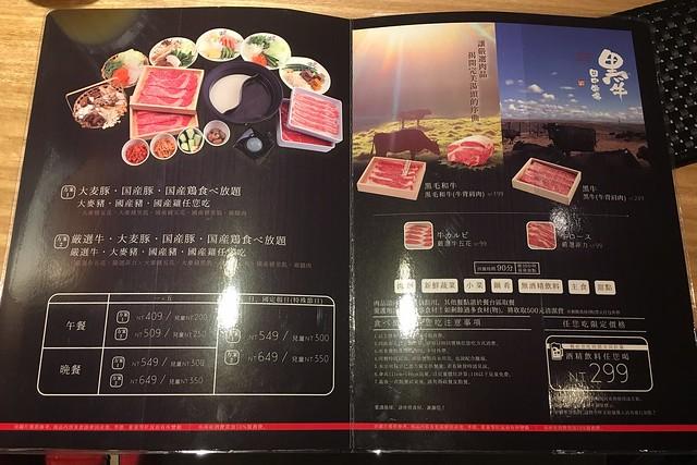 32177705802 9332498afc z - 溫野菜 しゃぶしゃぶ:來自日本東京的鍋物餐廳,中部第一間分店進駐麗寶outlet,火鍋壽喜燒吃到飽$409元起