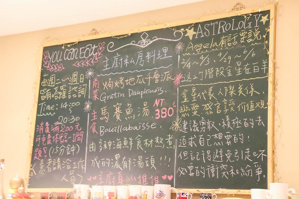 IMG_7065永春咖啡米綺咖啡 (7)