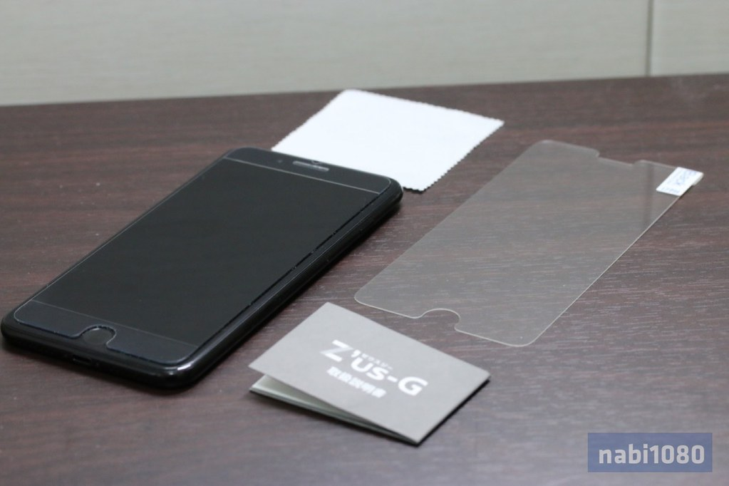 Z'us-G iPhone 7 Plus04