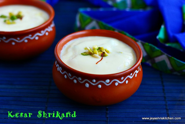 Shrikand- recipe