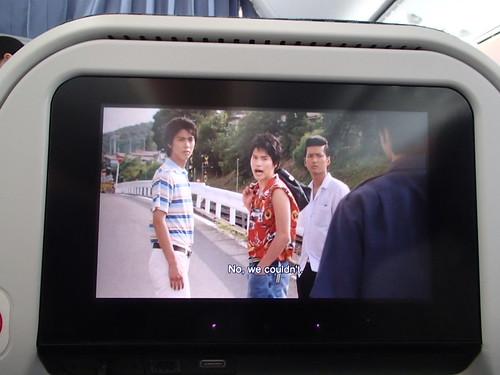 印度途上 NH0841機内電影 駐在 - naniyuutorimannen - 您说什么!
