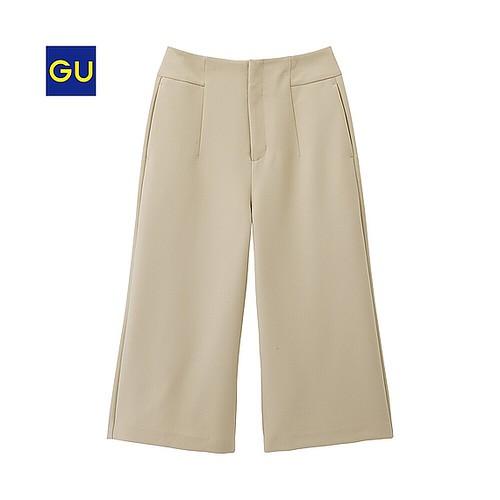 gu-wide-pants