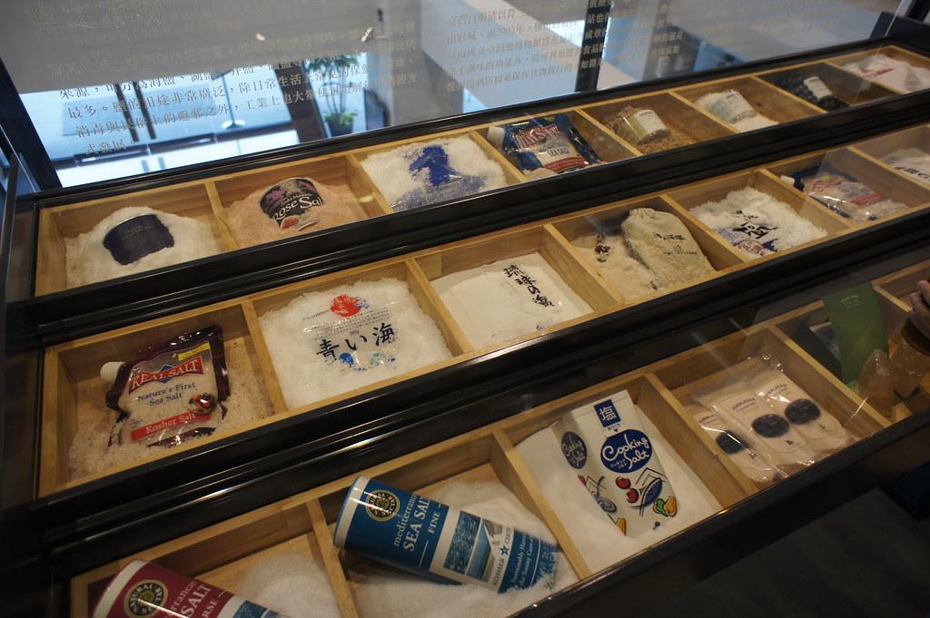 台南黑橋牌香腸博物館 (22)