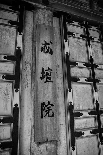 IMG_2955_LR__Kyoto_2015_09_04