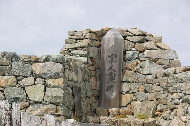 2014-09-06_00428_立山剱岳.jpg