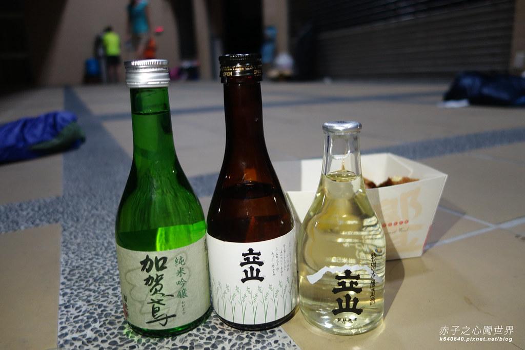 2015田中馬拉松-101