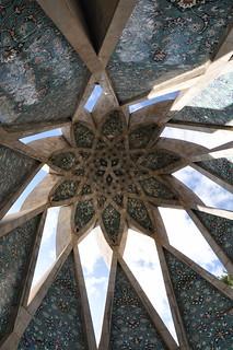 Mausoleum of Omar Khayyam, Neyshapur آرامگاه خیام در نیشاپور