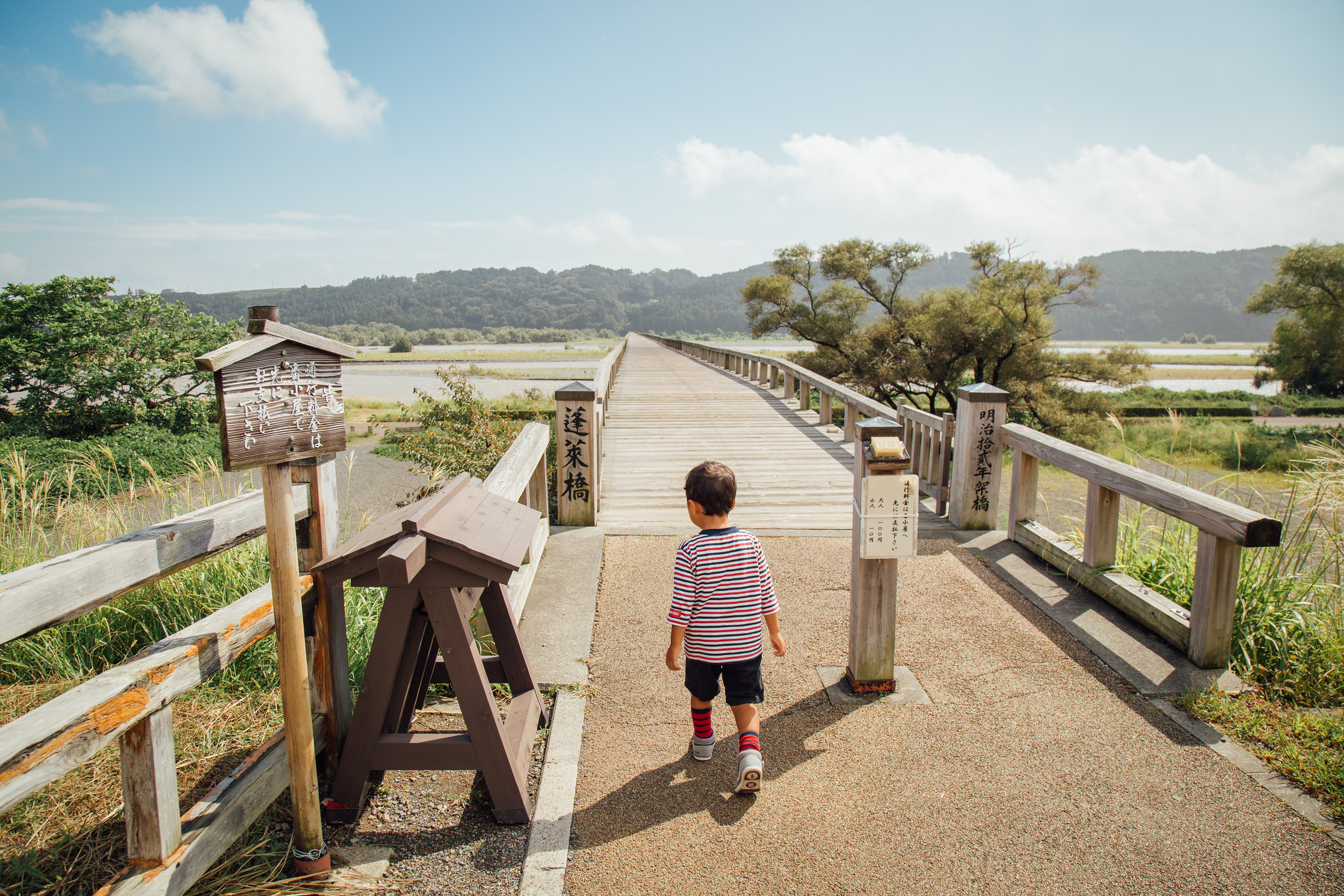 2014-09-25 焼津・大井川キャンプ 016