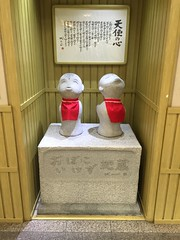 Stone Figures at Shiyakusho-mae Station