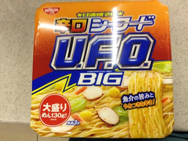 日清 UFO 辛口シーフード