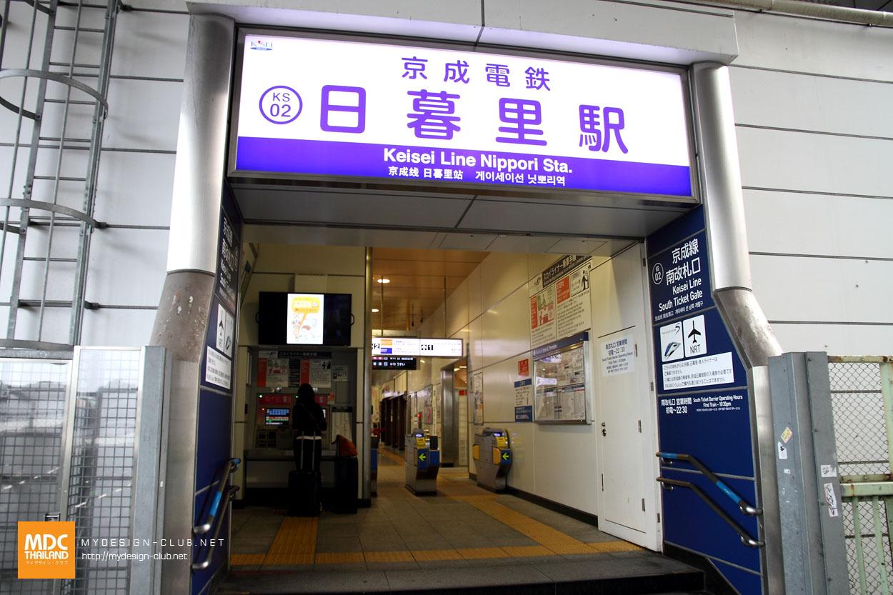MDC-Japan2015-727