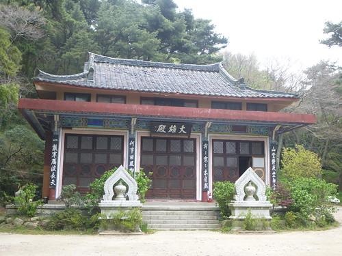 Co-Busan-Parc Taejongdae (12)