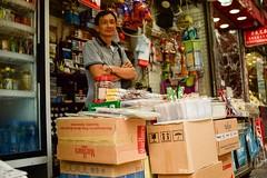 士多老闆 The Shopkeeper